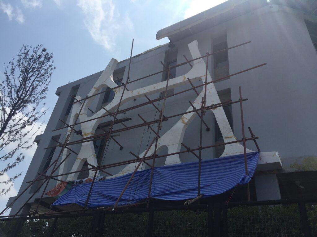 facade SPAR